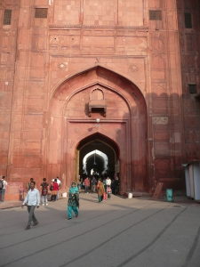 Lahore gate, which was the public entrance to the fort. Inside is a lengthy bazaar (market) followed by the main buildings of the complex. Lahore gate  is so named because the entire complex is designed to face toward Lahore, a city in modern-day Pakistan.